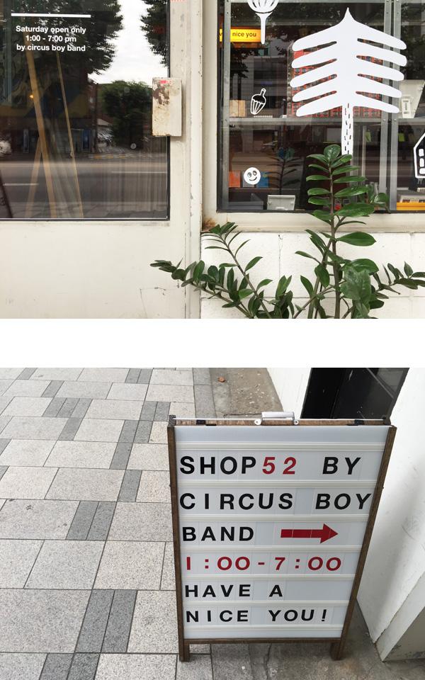 shop52-2015-00.jpg